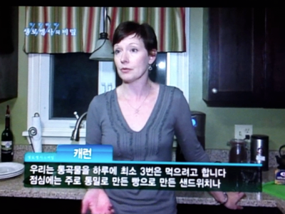 Karen Mansur in Korean video
