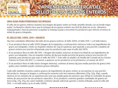 WGC-SelloGranosEnteros_Page_1.png