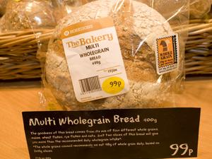 First product in UK to use Whole Grain Stamp