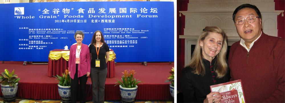 Beijing WG conference