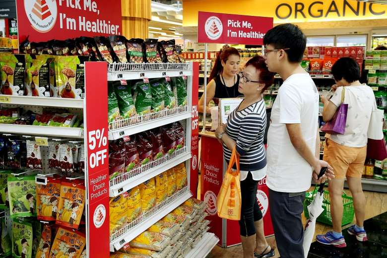 Supermarket promotion for whole grain rice