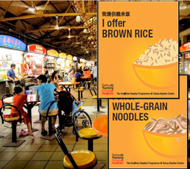 Hawker Center signage promoting whole grains
